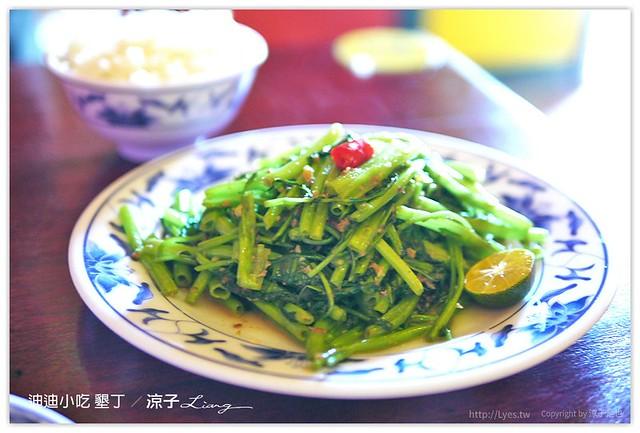 迪迪小吃 墾丁 - 涼子是也 blog