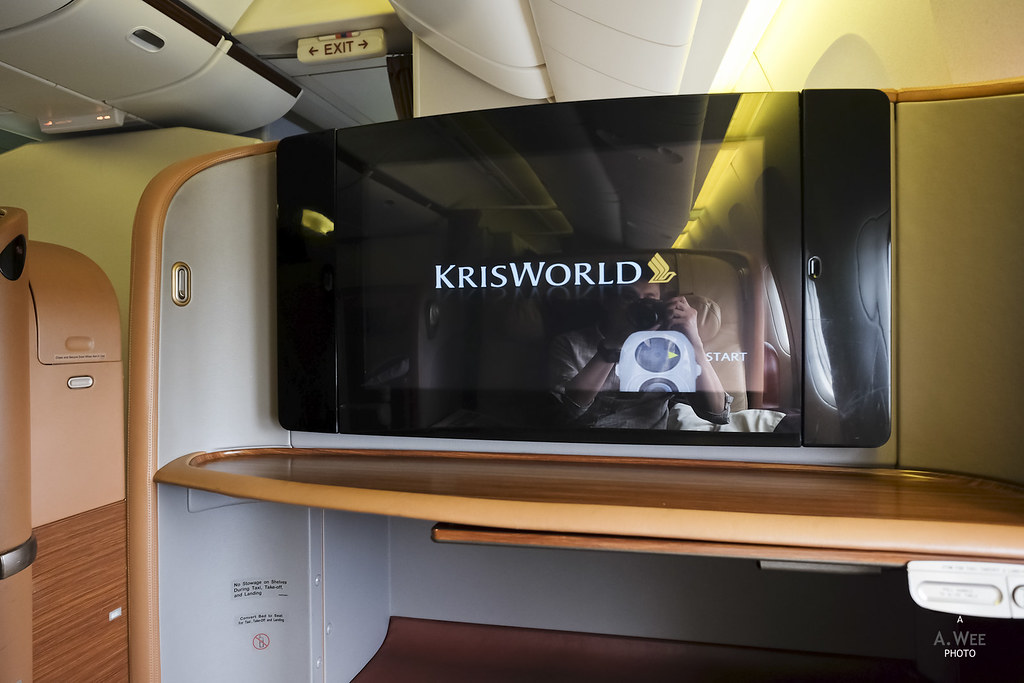 Krisworld Screen