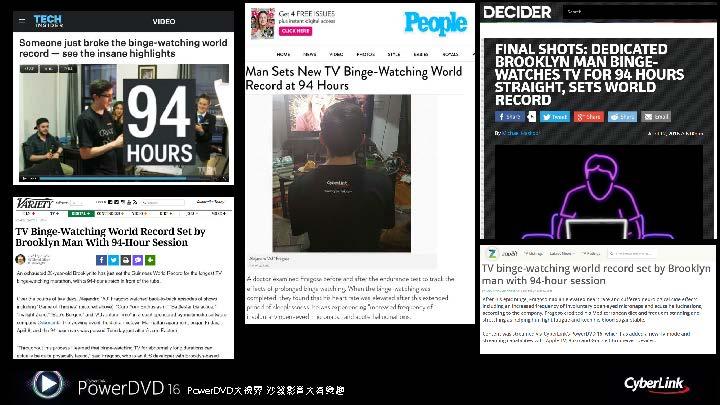 PowerDVD 16新品發表會_產品簡報_頁面_07.jpg