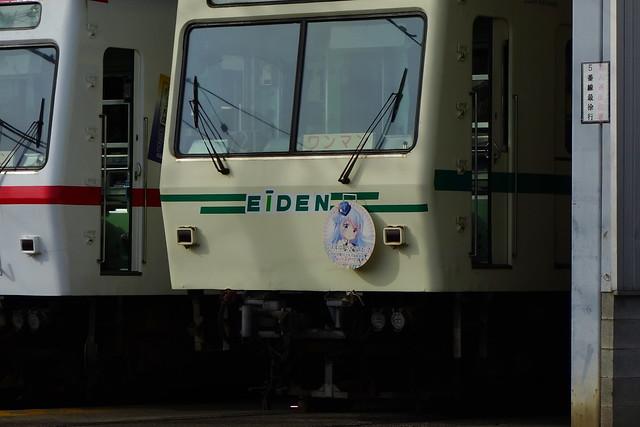 2016/04 叡山電車×ご注文はうさぎですか?? ヘッドマーク車両 #60