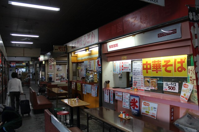 盛岡バスセンター (10)