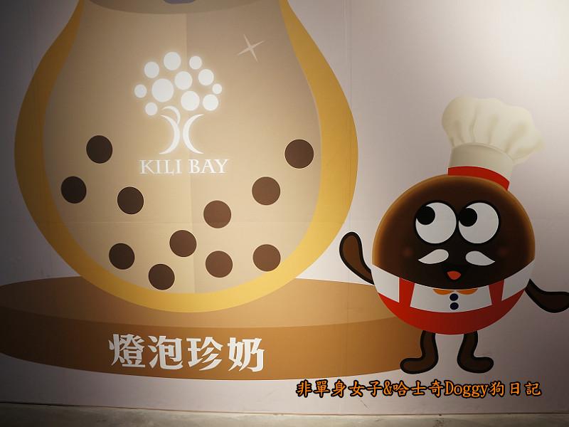 宜蘭燈泡奶茶奇麗灣珍奶文化館KILIBAY30