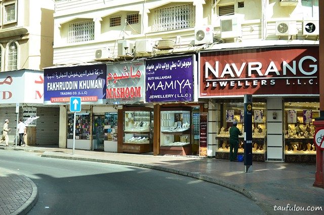 Old Dubai Market (2)