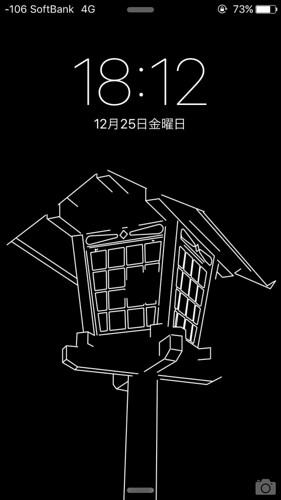 2015-12-25 18.12.56