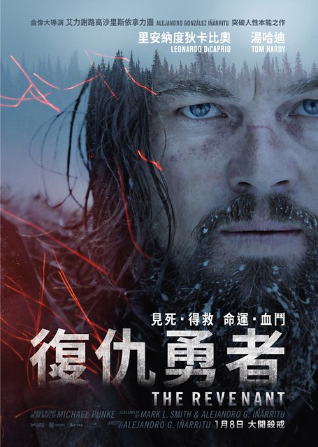 The-Revenant_regular-poster-V2.0_Medium-624x878