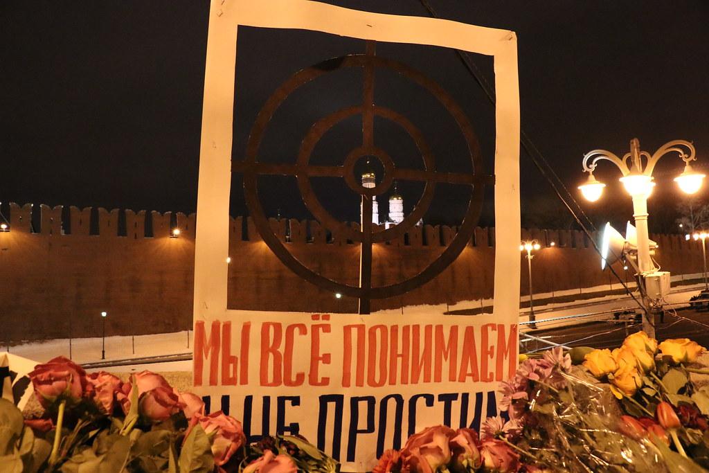 Nemtsov_27fev16_623
