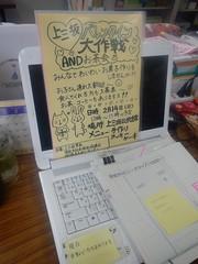 DSCN0705