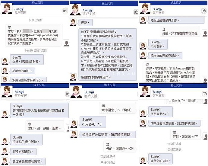 34 HOTEL MYSTAYS 淺草 ASAKUSA 有即時中文客服很方便