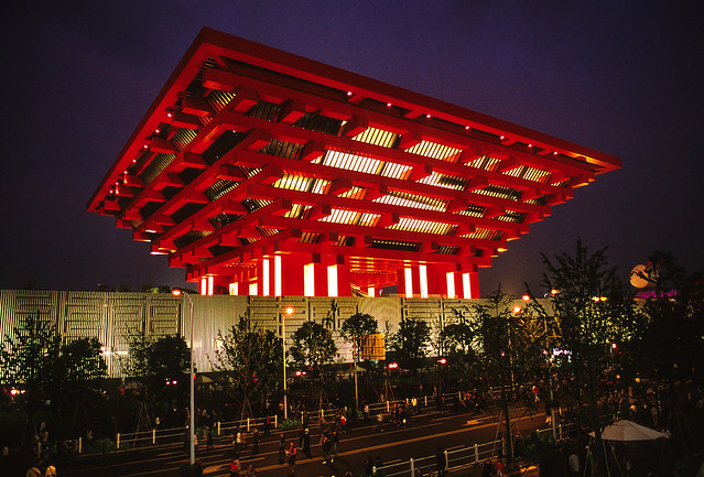China Pavilion, Shanghai Expo 2010, China
