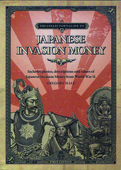 JIM Hale book cover