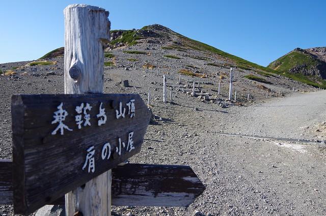 乗鞍岳 038