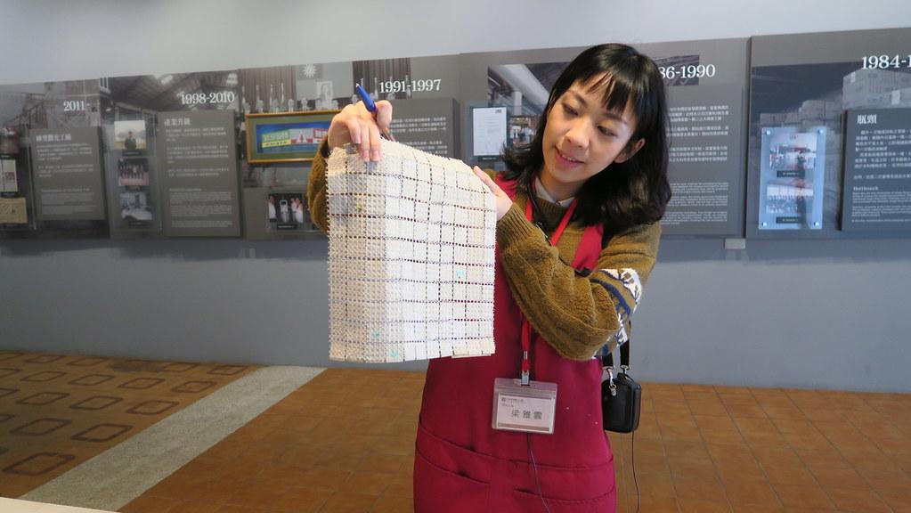 宏洲磁磚觀光工廠 (36)