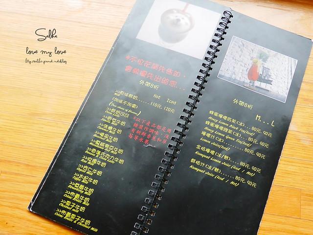 新竹下午茶立體拉花咖啡館羅塔仕menu (8)