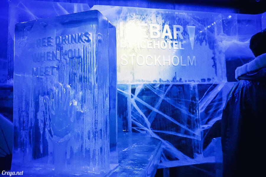 2016.03.24 ▐ 看我歐行腿 ▐ 斯德哥爾摩的 ICEBAR 冰造酒吧,奇妙緣份與萍水相逢的台灣鄉親破冰共飲 22.jpg