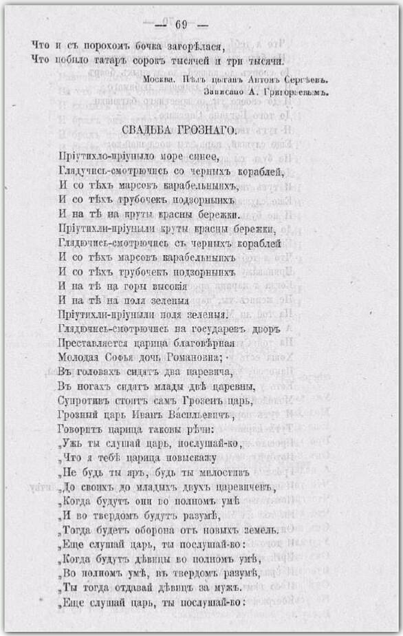 screenshot-vivaldi.nlr.ru 2016-04-23 17-28-21