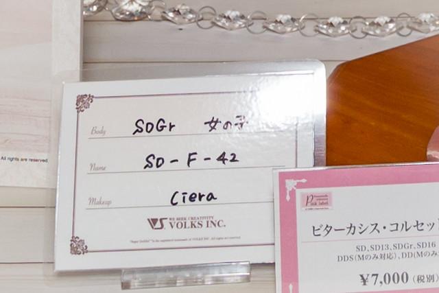 HTドルパ京都13 天使のすみかブース