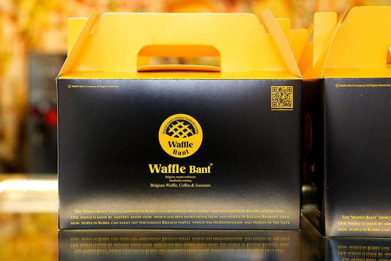 華夫班特Waffle bant比利時鬆餅