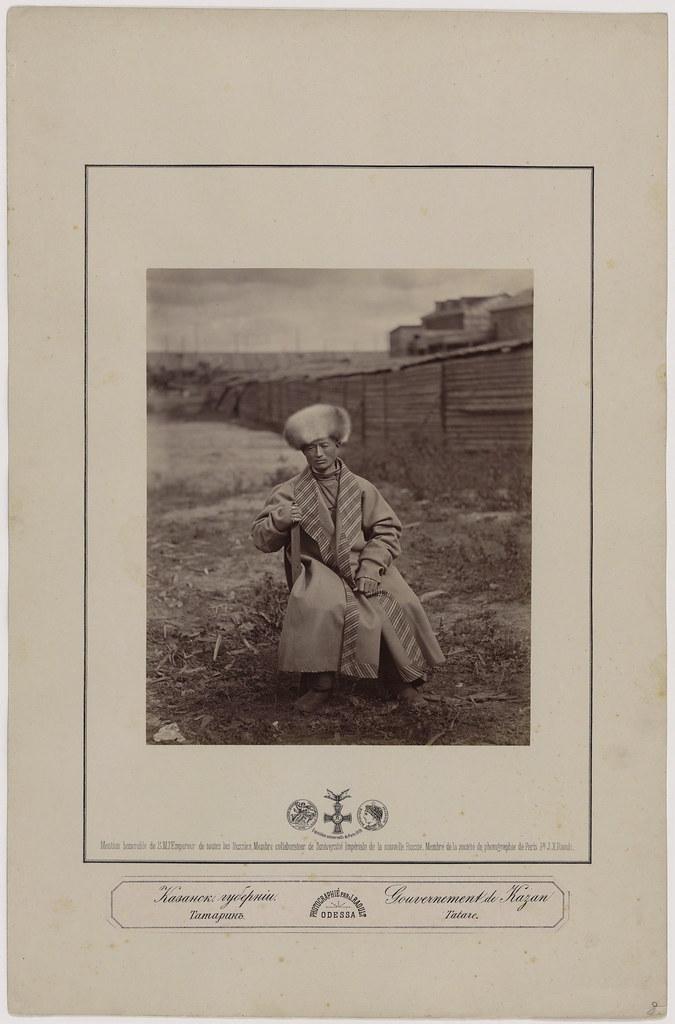 008. Рауль Ж. Казанская губерния. Татарин в лисьей шапке, 2-я пол. 1870-х