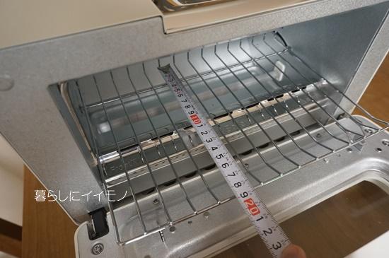 balmuda-toaster-first013