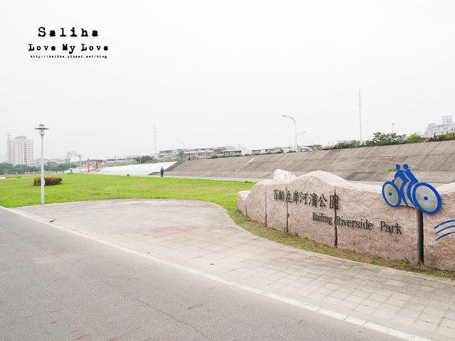 社子島溼地水鳥自行車道 (15)