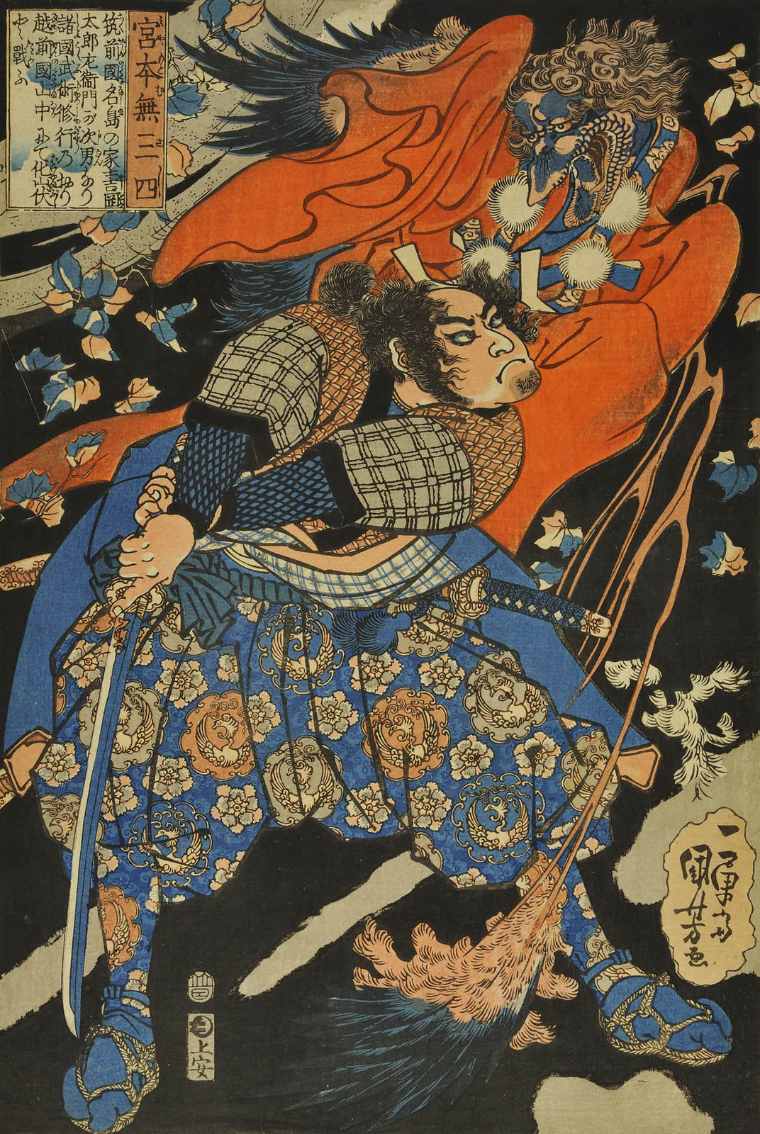Utagawa Kuniyoshi - The famous swordsman Miyamoto Musashi battling with a mountain hermit who has turned into a monster. Edo Period