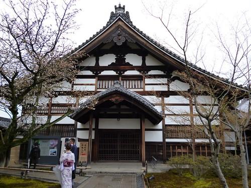 kodaji temple