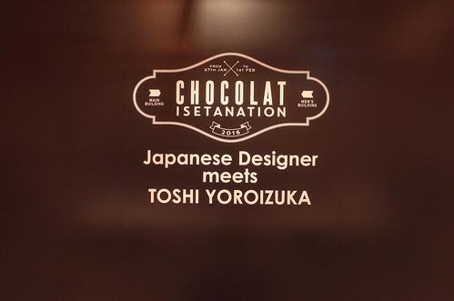 chocolat Isetanation