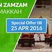 pulman_zamzam-Makkah- Hotel,