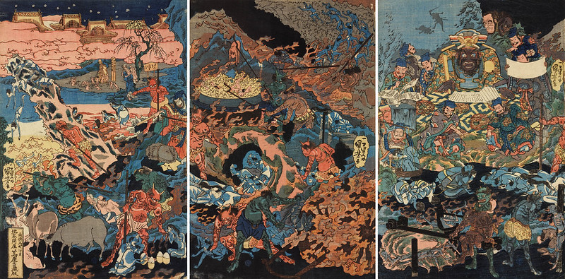 Utagawa Kuniyoshi - Various ghosts, devil-like figures, and the King of Hell lording over his domain, Edo Period