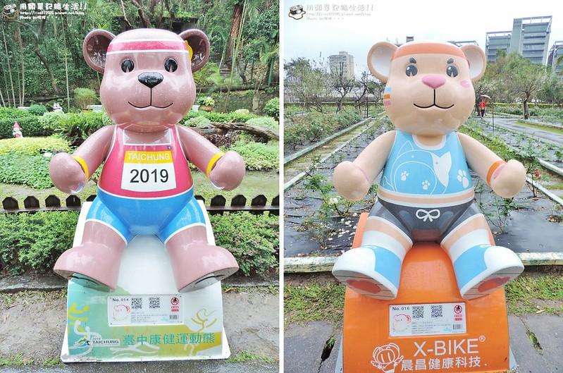 0122-35(健康慢跑熊)