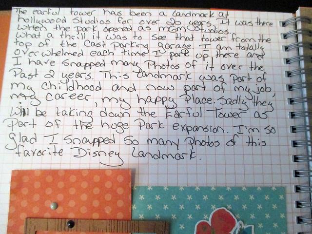 LOAD5 - Journaling