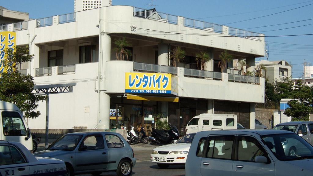 レンタバイク店アプロ