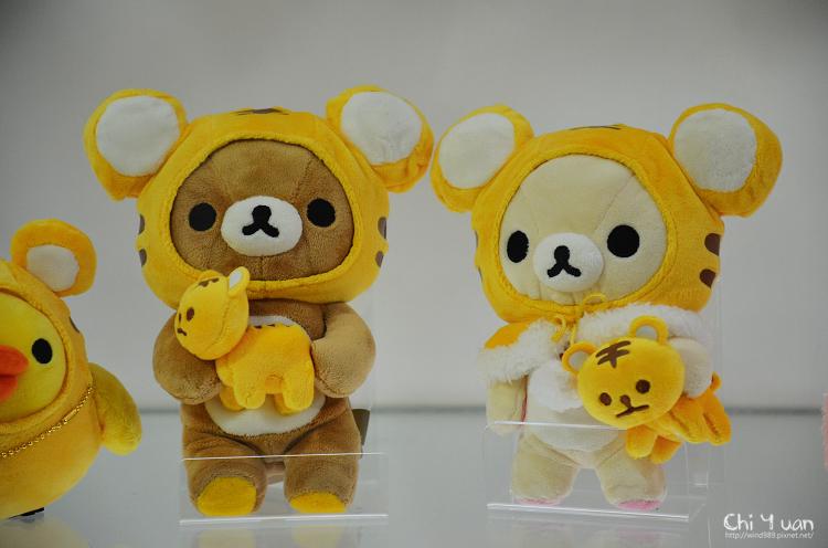 拉拉熊的甜蜜時光特展14.jpg
