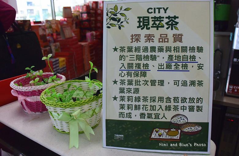 city現萃茶04