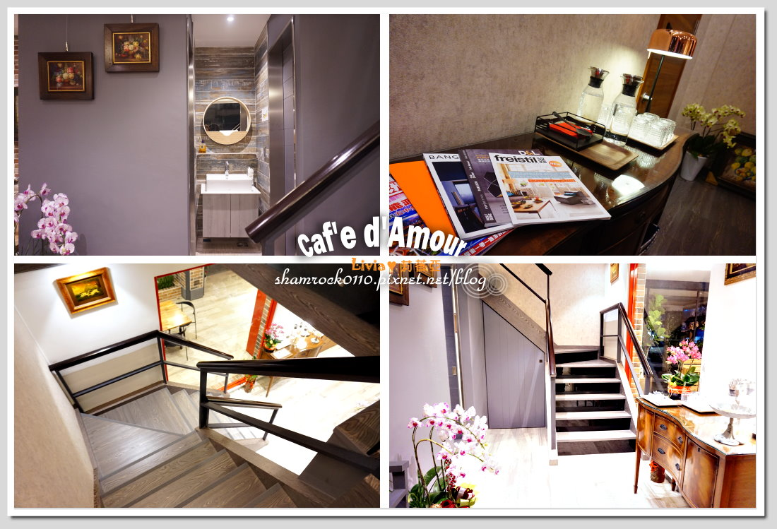 Cafe  d'Amour 暮慕咖啡 - 07