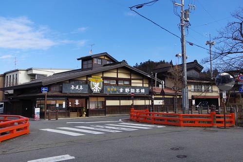 Takayama old town walking 03