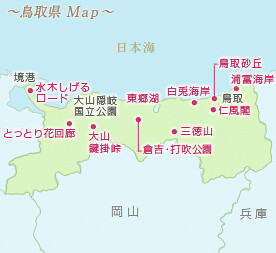 tottori_map