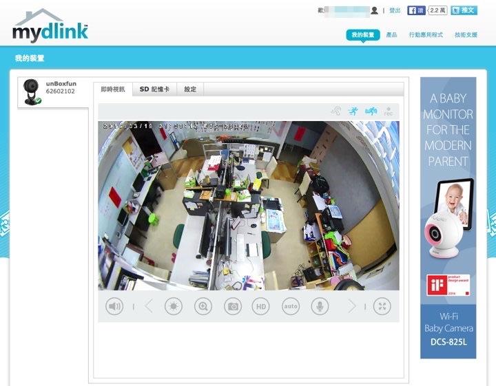 DP_Screenshot_006.jpg