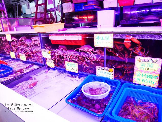 新竹一日遊景點推薦南寮漁港 (18)