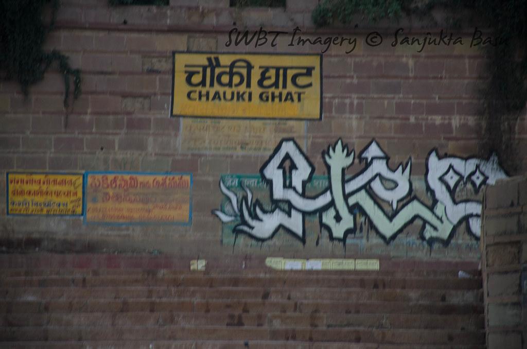 SWBT Varanasi-49