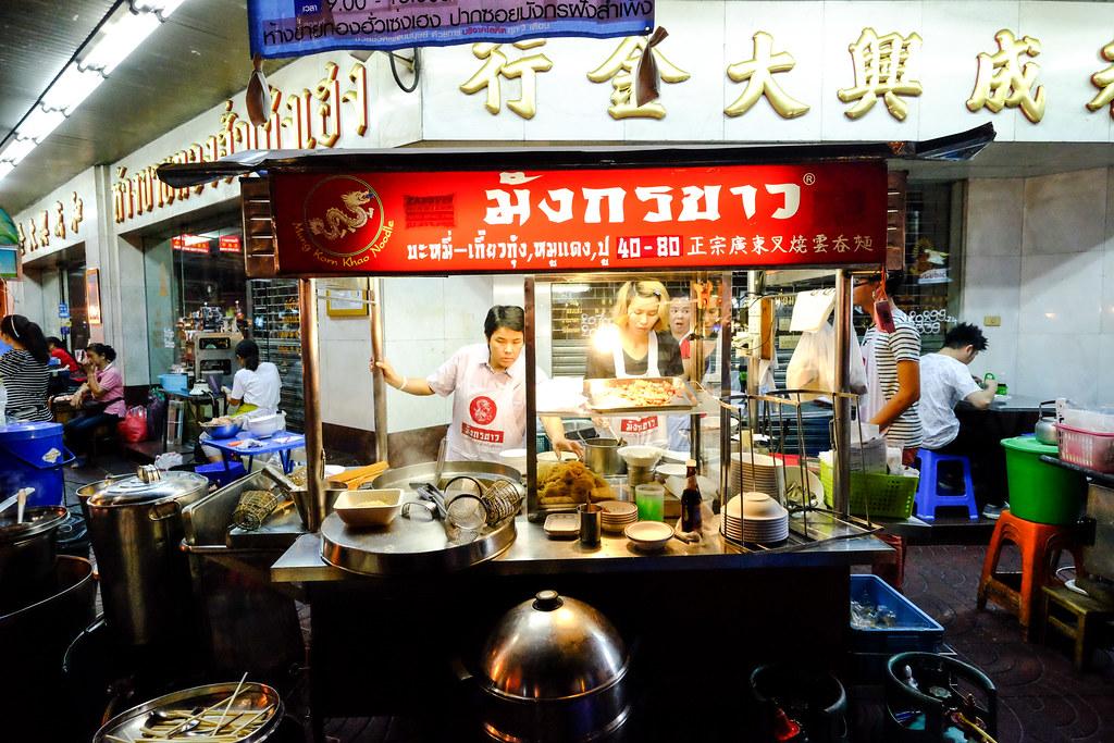 Chinatown Bangkok Food: Mung Korn Khao Noodle