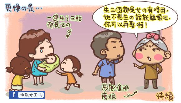 小資婚姻愛情故事4