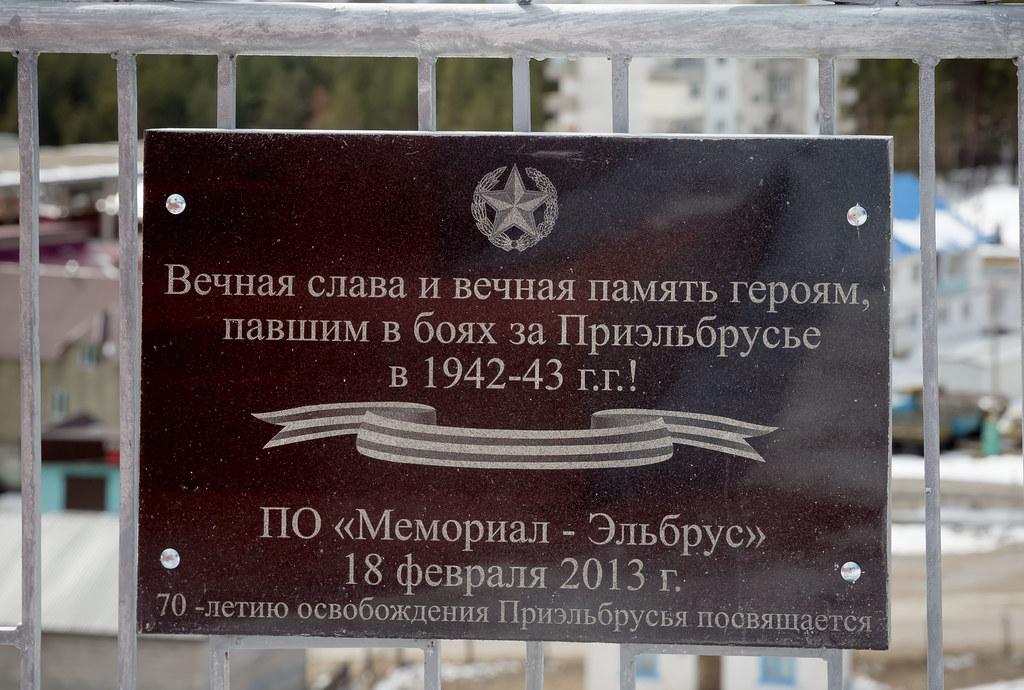 VAD_4886