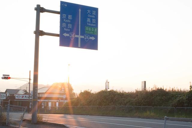 20141123-大峰山-0008.jpg