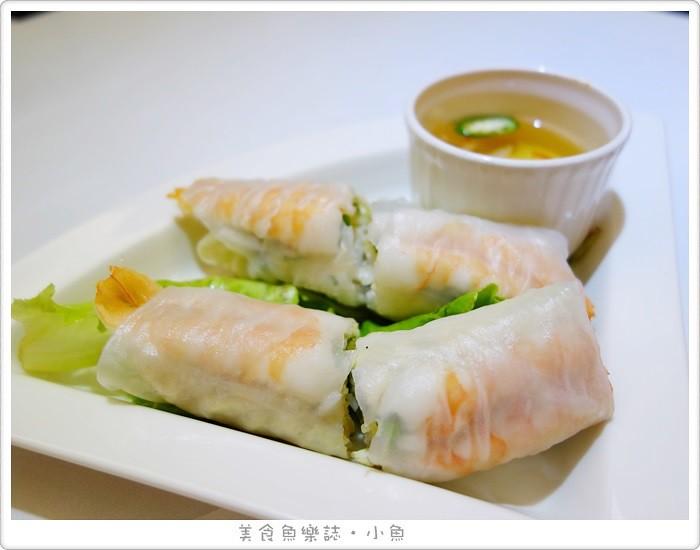 【台北大安】越苑SAVOY美式牛肉河粉/忠孝店/東區美食 @魚樂分享誌