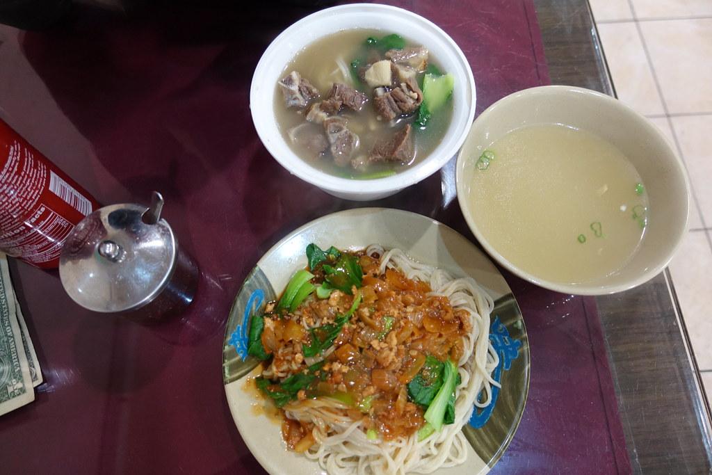 Wong Wong Noodle Soup (旺旺罱州手拉面) | 5410 8th Ave | Sunset Park | Brooklyn | NYC
