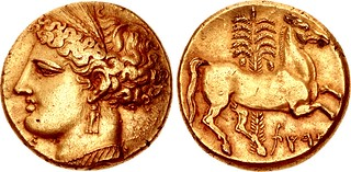 Carthage Electrum Tristater