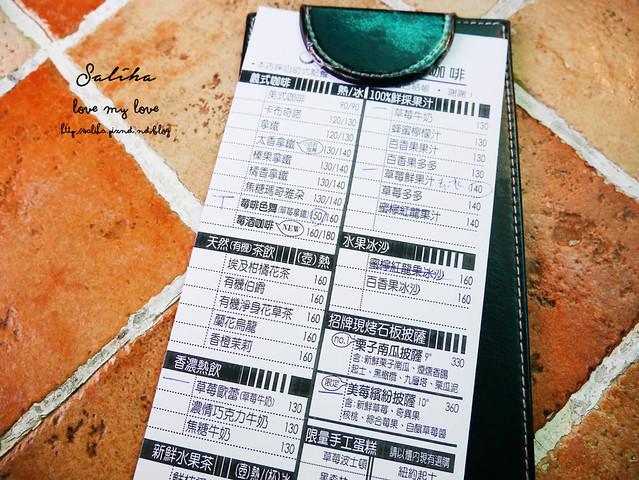 台北內湖一日遊採草莓下午茶草莓園莓圃菜單menu