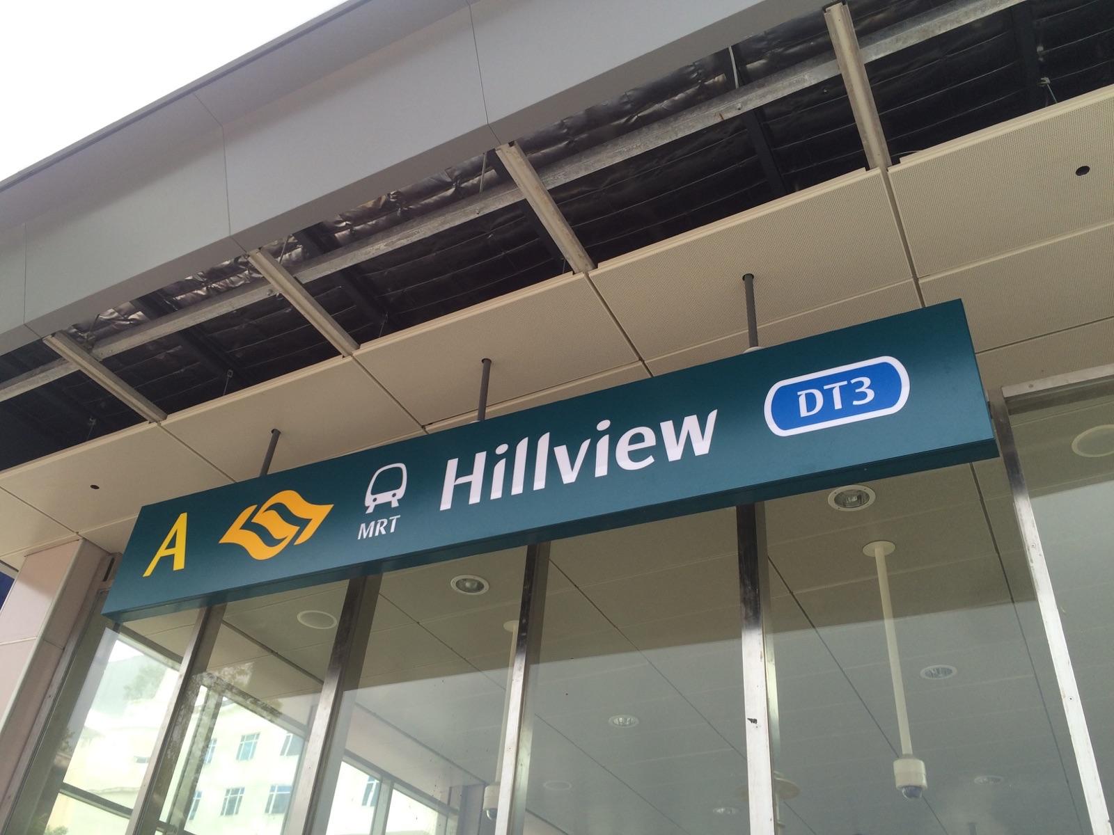 hillview mrt