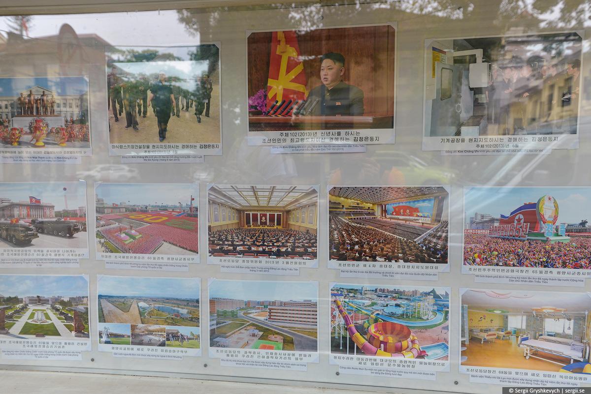 hanoi_vietnam_hochimin_museum-6